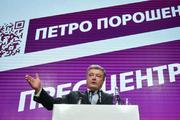 Порошенко могут запретить покидать Украину