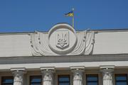 В Верховной раде зарегистрировали проект об инаугурации Владимира Зеленского 19 мая