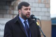 Глава ДНР  Пушилин сообщил об установлении  заказчиков и исполнителей убийства Александра Захарченко