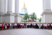Россию не пригласили на инаугурацию новоизбранного президента  Украины Владимира  Зеленского