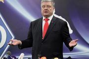 Антикоррупционная прокуратура возбудила новое уголовное дело против Порошенко