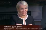 Вышло продолжение резонансного интервью с Татьяной Давыденко