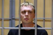Уголовное преследование журналиста Голунова прекращено