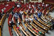 Депутат Верховной Рады придумал способ избавить Украину от «военного психоза»
