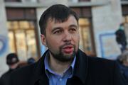 Лидер ДНР заявил об обострении в Донбассе и угрозе срыва урегулирования конфликта