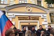 Полиция выстроилась у входа в Мосгоризбирком и не пускает протестующих. Люди требуют призвать к ответу главу комиссии