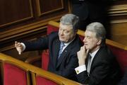 Бывший президент Украины Порошенко нашел работу в Верховной Раде