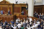 Экс-депутат Рады поведал о проводимом Зеленским скрытом госперевороте на Украине