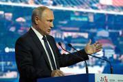 Что сказал Путин об идее ипотеки для молодых семей на Дальнем Востоке  под два процента