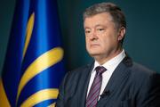 Генпрокурор Украины готов при необходимости арестовать Порошенко