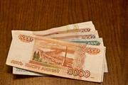 Какие купюры в России чаще всего подделывают?