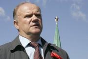 Зюганов заговорил о революции