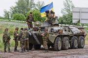 Разгром ракетами ополченцев Донбасса позиций украинских военных попал на видео