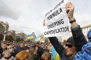 Бывший кандидат в президенты Украины анонсировал восстание против Зеленского