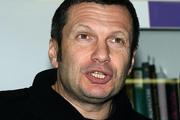 Телевеущий Владимир  Соловьев оскорбил известного журналиста, назвав  «деградантом»