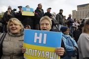 Оглашен прогноз о полномасштабной войне на Украине в случае свержения Зеленского