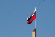 Стали известны «предсказания ясновидящей Ванги» о событиях в России в 2020 году
