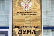 В России ответили на призыв НАТО передать контроль над Крымом Украине