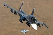 «Пророчество Нострадамуса» о войне России с США в 2025 году появилось в сети