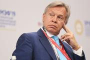 Пушков поддержал желание Макрона искоренить русофобию в Европе