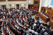 Оптимальный для Киева путь прекращения войны в Донбассе озвучили в Верховной Раде
