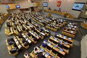 В Госдуме придумали способ сорвать «план Запада по развалу России к 2030 году»