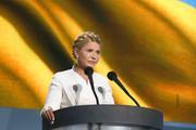 Тимошенко рассказала о грядущей трагедии на Украине