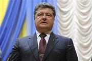 """Порошенко видит в своем преследовании """"российский след"""""""