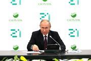 """Путин не считает, что они с Зеленским знакомы: """"Разговаривали лишь по телефону"""""""