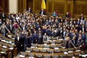 В Верховной Раде предсказали уничтожение украинской нации партией Зеленского