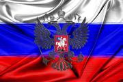 Россияне назвали настоящий символ государства