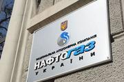 На Украине собрались сменить руководство