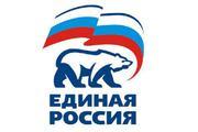 На Украине задержали члена ЕР