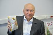 Почему Юрию Лужкову не предложили пост главы Крыма? Одно из последних интервью экс-мэра Москвы