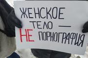 Новосибирцы вышли на пикет в защиту ЛГБТ-художницы