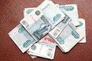 Астрологи назвали три знака, которым повезет с деньгами в наступающем году Крысы