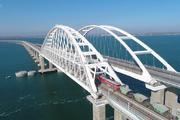 Росреестр поставил Крымский мост на кадастровый учет