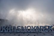 Полиция задержала девушку, которая в Красноярске в мороз бегала по улице без одежды с ребенком на руках