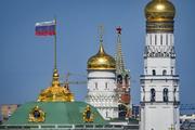 Озвучены предсказания «наследницы Ванги» о событиях в России и мире в 2020 году
