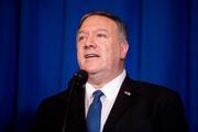Глава Госдепа США анонсировал визиты в Казахстан, Белоруссию и на Украину