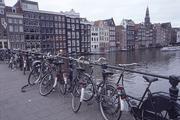 С 1 января названия страны Голландия больше нет. Нидерланды