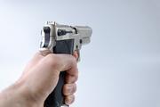 Стрельба произошла в мэрии французского города