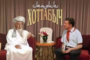 На Украине высмеяли неожиданный визит Зеленского в Оман