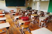 Все учебные учреждения Хабаровска эвакуируют из-за сообщений о взрывах
