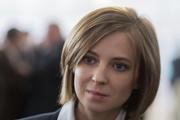 Наталья Поклонская предлагает всем странам, которые против фашизма, выслать ноты протеста Польше