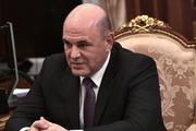 Госдума 16 января рассмотрит кандидатуру Мишустина на пост премьера