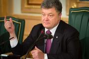 Порошенко прокомментировал послание Путина Федеральному Собранию