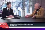 «Знаете, как Рогозин полетит на Марс? Быстро вращая языком», Доренко о потере России лидерства в космосе