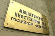 Вандалы осквернили кладбище советских солдат в Варшаве