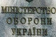 Эксперты сравнили количество боеприпасов, взорванных под Винницей и в Донбассе